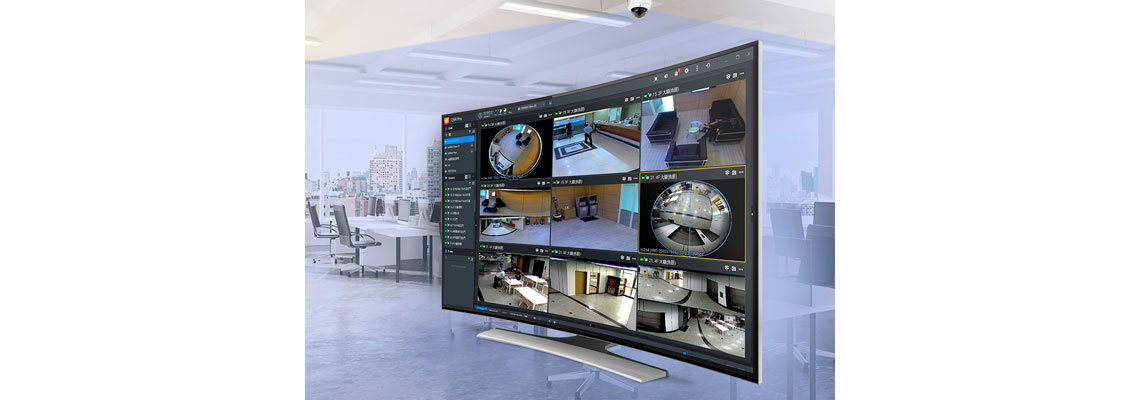 Até 128 canais de monitoramento no QVR Pro para o TS-983XU-RP